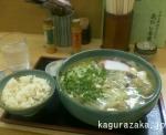 野菜あんかけうどん@花びし茶屋