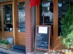 【French-Dining】お店