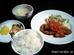 【胡同四合坊】特選定食