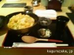 【あべや】親子丼