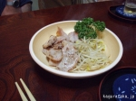 【お腹袋】豚トロ