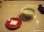 【志満金】お茶とお菓子