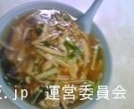 特製邦苑麺@中華邦苑
