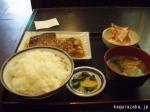 【たまち屋】鯖の味噌煮定食