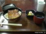 【宮川】うな丼(ランチセット)