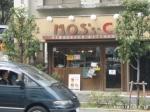 【MOS'-C】外観