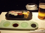【すし処 長崎出島】寿司セット