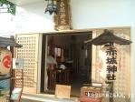 赤城神社の仮殿