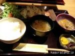 【SHUN】地鶏の旬野菜マヨ焼き
