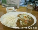 野菜炒めカレー@ボナッ