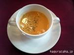【ソフラ】スープ